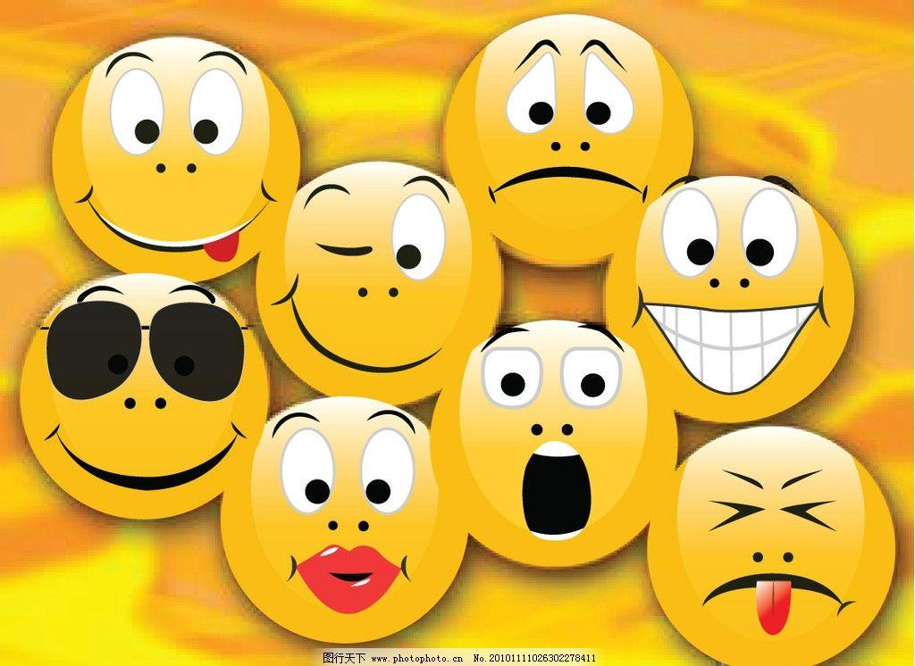吐舌头表情包略略略_吐舌头表情包略略略分享展示