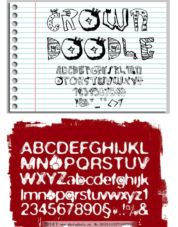 字体 英文 字母 设计 素材 涂鸦 街头 英文字体 字体下载 源文件 ttf