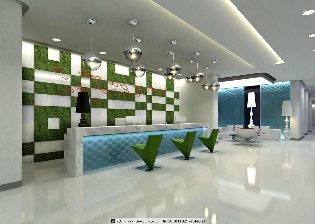 逸林商务酒店餐厅服务大厅效果图图片