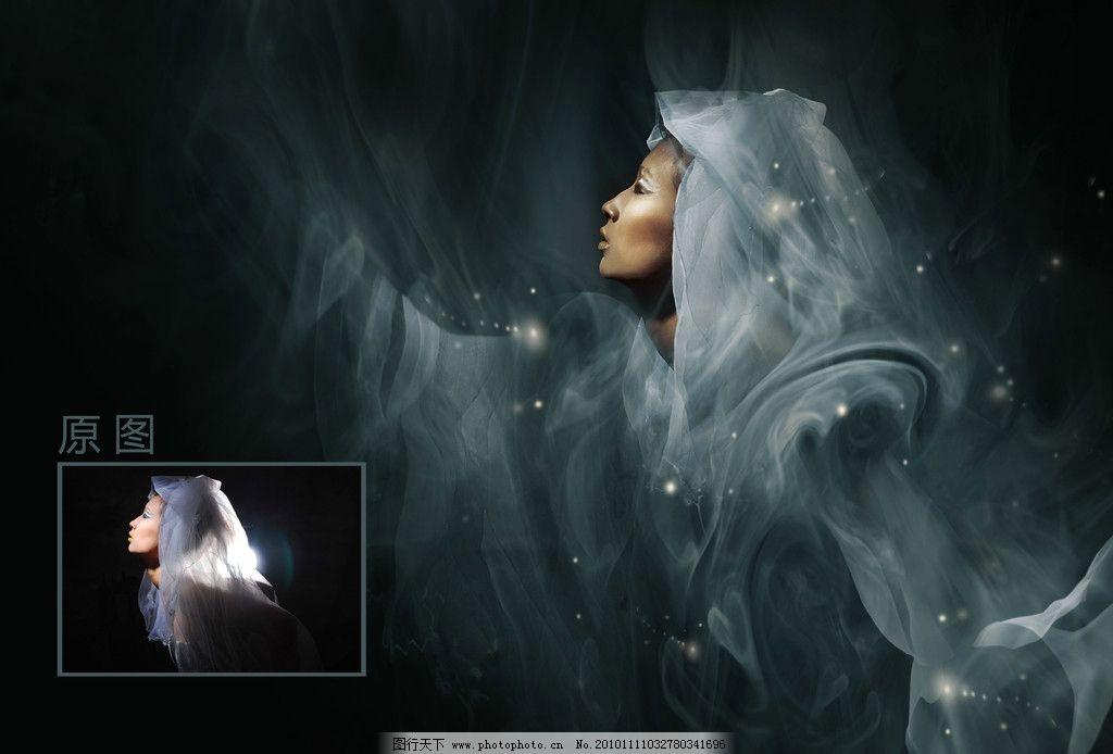 烟雾女巫特效设计图片