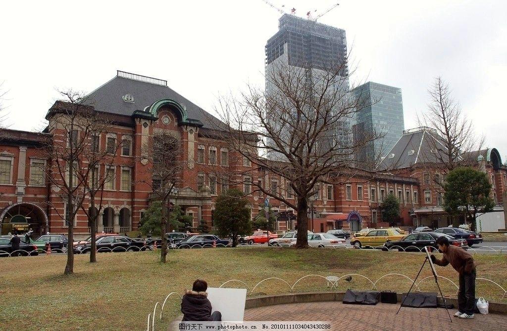 东京 东京老车站 老车站 欧式建筑 老建筑 斜坡顶 红砖外墙 水泥框