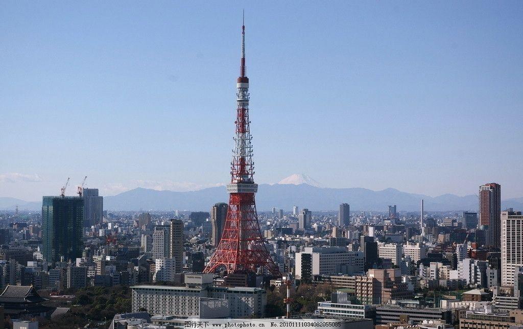 东京 东京电视塔图片
