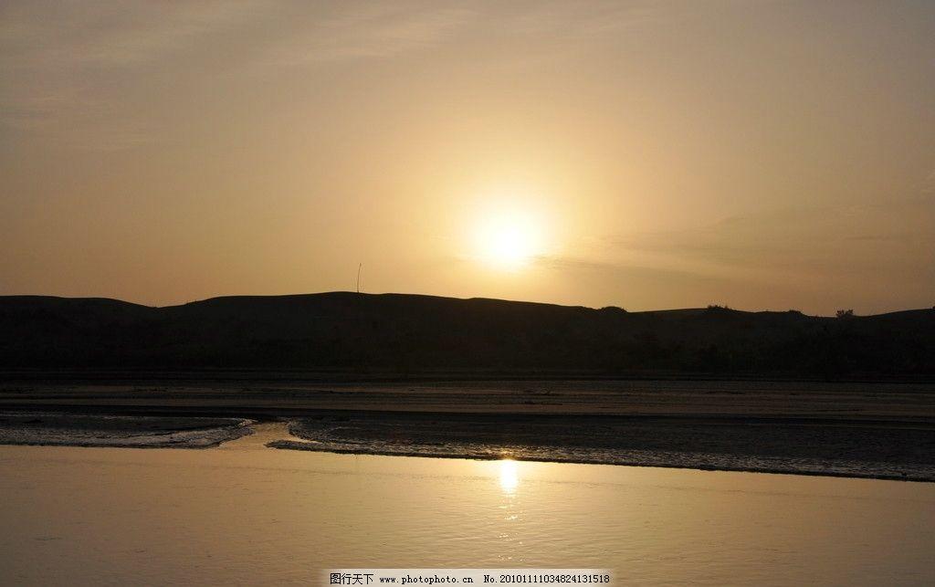 日出 自然景观 自然风景 自然风光 早晨 太阳 海上日出 日出地平线