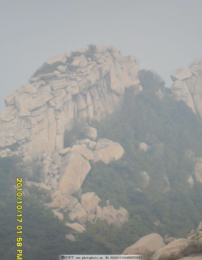 峄山 奇石 风景区 摄影