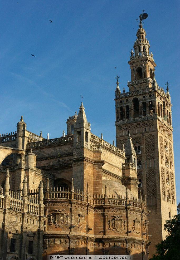 欧式建筑 欧式 建筑 房顶 尖顶 豪华 天台 树木 建筑群 浮雕 图案