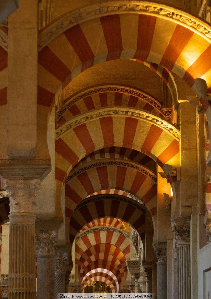 欧式 内景 走廊 花纹 斑纹 门洞 柱子 罗马柱 屋顶 建筑摄影 建筑园林
