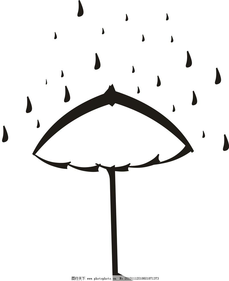 雨伞 雨滴 笔画 其他 动漫动画 设计 300dpi jpg