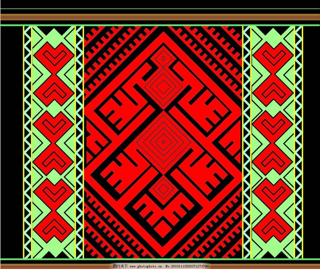 黎锦图案几何纹 海南 黎族 非物质文化 织锦 花纹花边 底纹边框