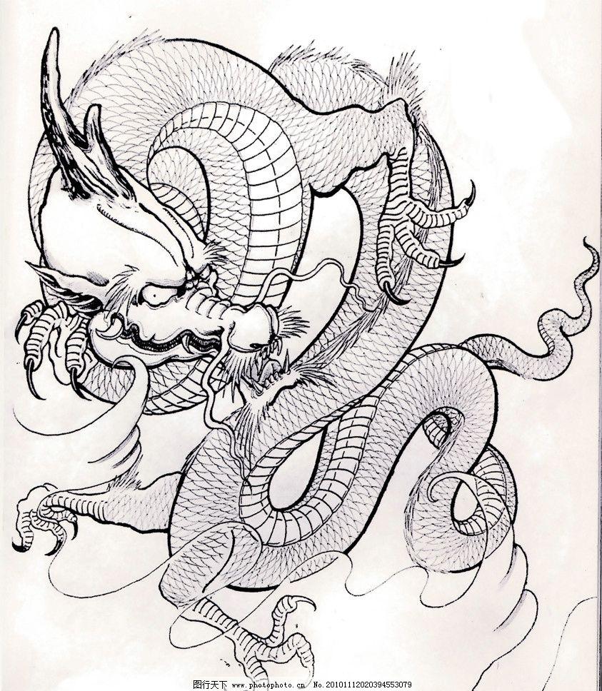龙图腾 超酷 图案 纹身 传统艺术 铅笔手绘 图腾纹身素材 花边花纹