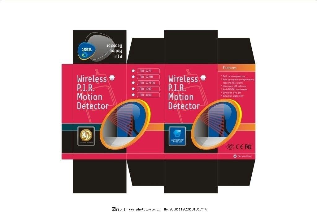 探测器产品包装设计图片