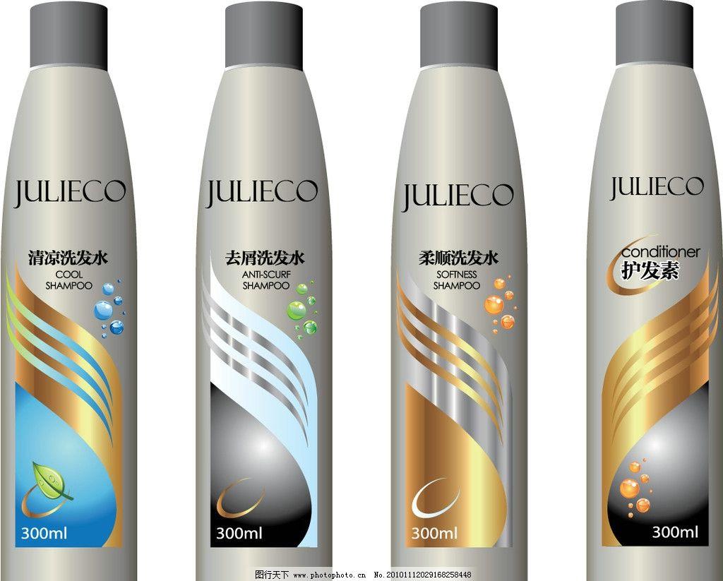 洗发水 包装 设计图片