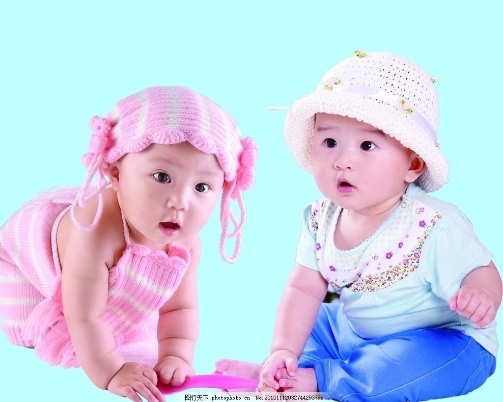 宝宝 可爱宝宝 小孩 孩子 婴孩 男婴 女婴 小孩素材 人物 psd分层素材