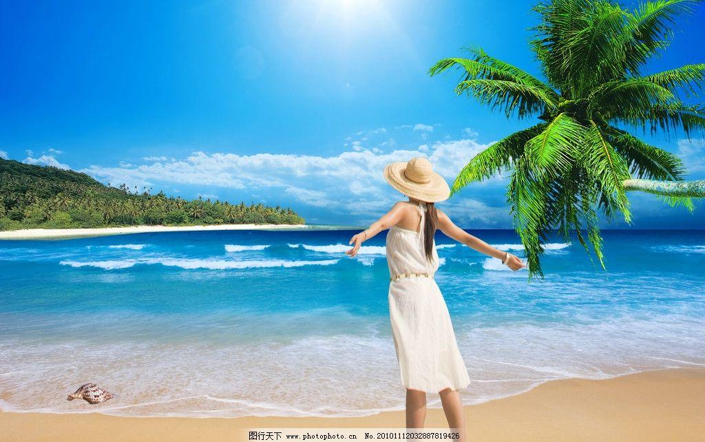 大海 美女 阳光 椰子树 小岛 蓝色大海 蓝天 白衣美女 贝壳 300dpi
