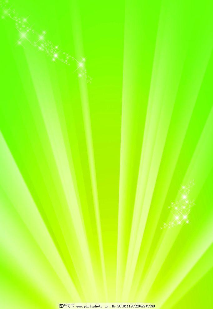 背景 壁纸 绿色 绿叶 树叶 植物 桌面 683_987 竖版 竖屏 手机