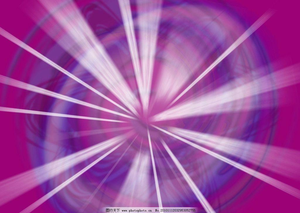 背景素材 紫色 放射状 发光 效果图 源文件