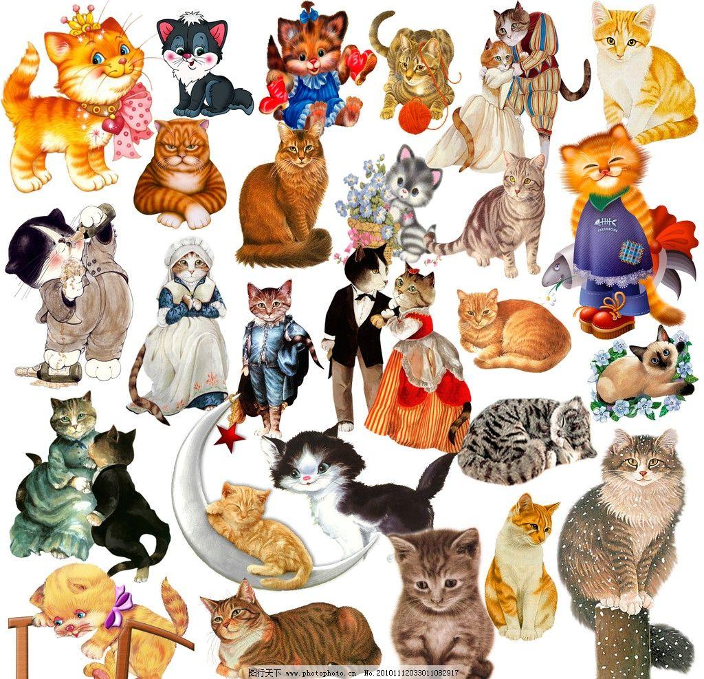 可爱手绘猫咪素材