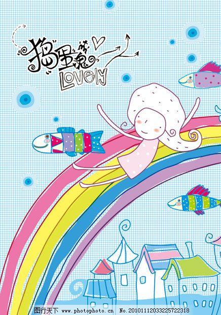 格子背景 可爱卡通 韩国卡通 手绘卡通 线条 本本设计 日记本 封面
