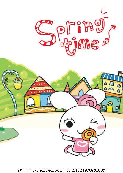 封皮设计 小兔日记本 卡通 兔子 可爱兔 棒棒糖 spring time 手绘卡通