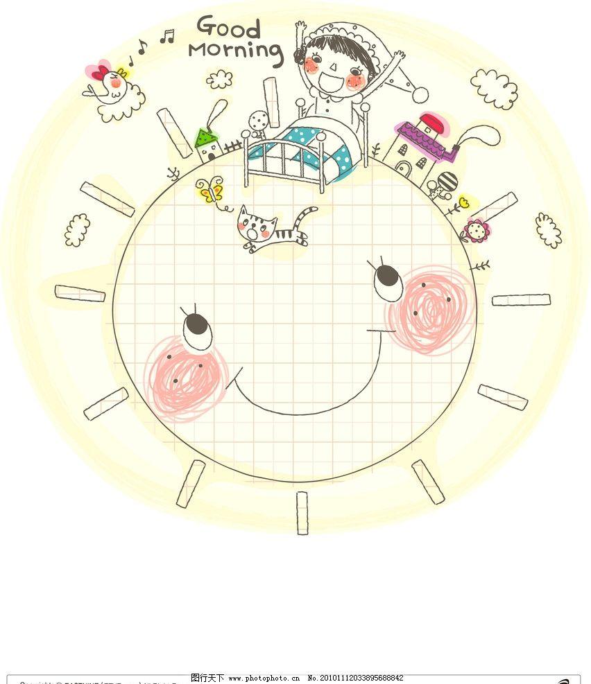 可爱线描家庭矢量图片