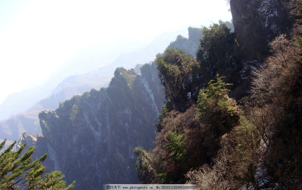 老君山风光 老君山 洛阳风景 远山 旅游风景 自然风光 自然风景 树木