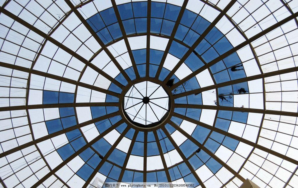 玻璃屋顶 建筑 摄影作品 屋顶 玻璃 风景类 自然风景 旅游摄影 摄影