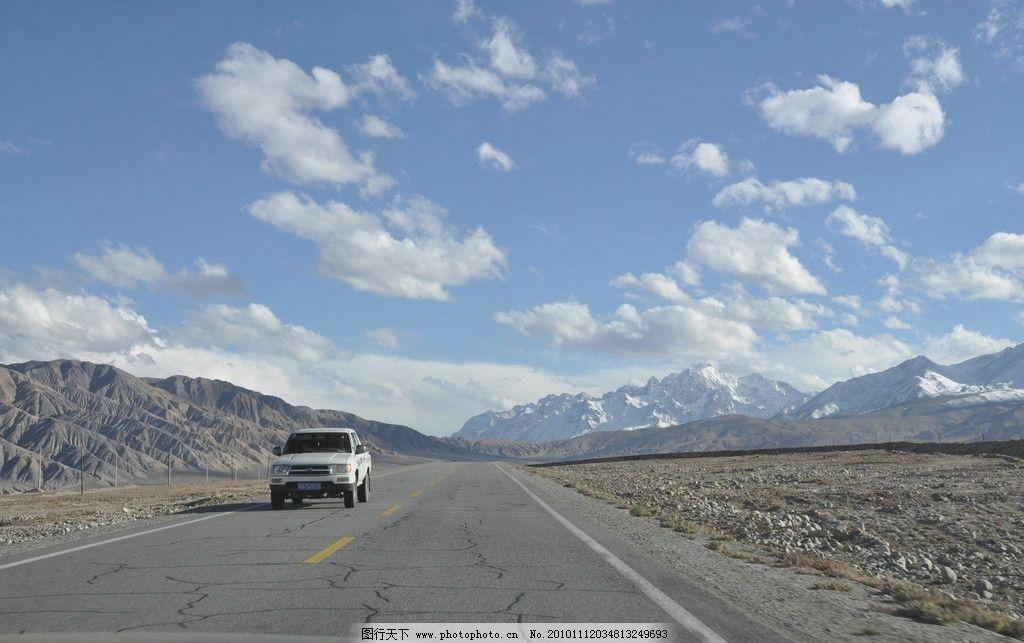 自然风光 蓝天白云 自然风景 自然景观 车 轿车 马路 公路 山脉