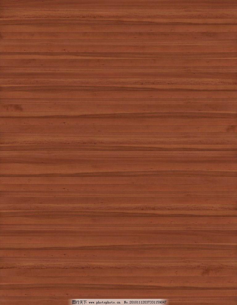地板 强化地板 地板拍摄图 木纹 木板 条纹 棕红色 背景底纹 200dpi