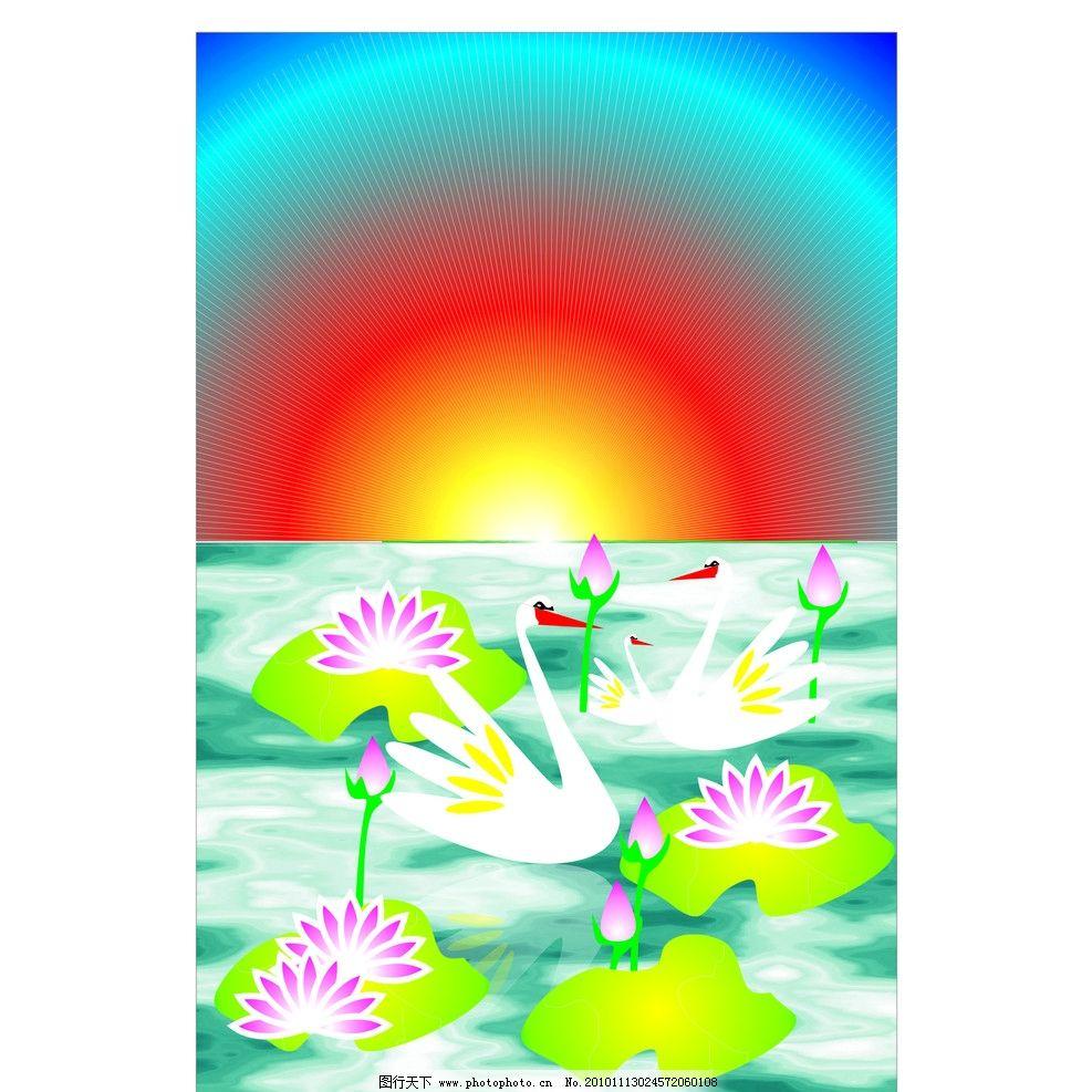 天鹅 荷花 荷叶 湖 太阳 发光线 家禽家畜 生物世界 矢量 cdr图片