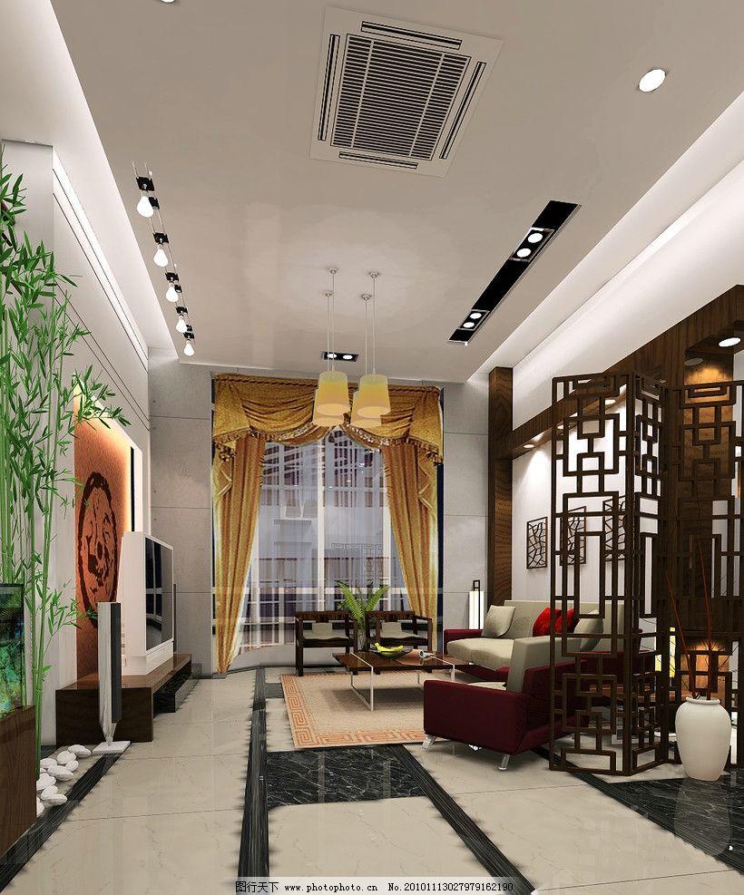 客厅顶面造型 空调 斗盏灯 电视背头 室内设计 环境设计 设计 15