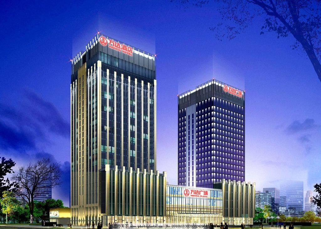 建筑外观 美术 艺术设计 商业楼 高楼 广场 酒店 绿化 树木
