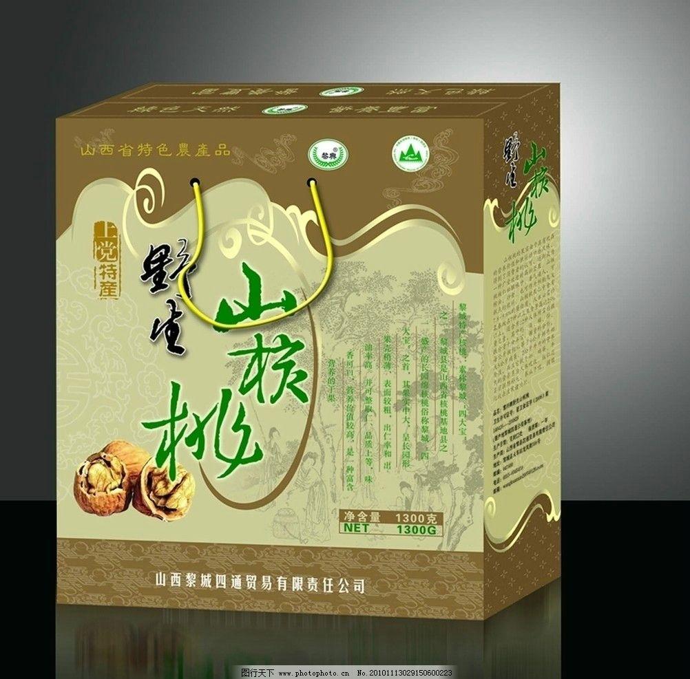 山核桃礼盒包装设计(展开图)图片