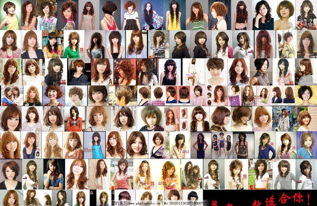 理发店发型图片