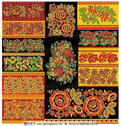 13款刺绣印花图案 底纹 古典 花纹 绣花 矢量 矢量图 花纹花边