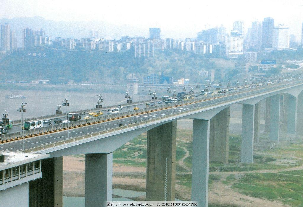 重庆 桥梁 石板坡复线长江大桥 风景 建筑 大城市 重庆风光 直辖市