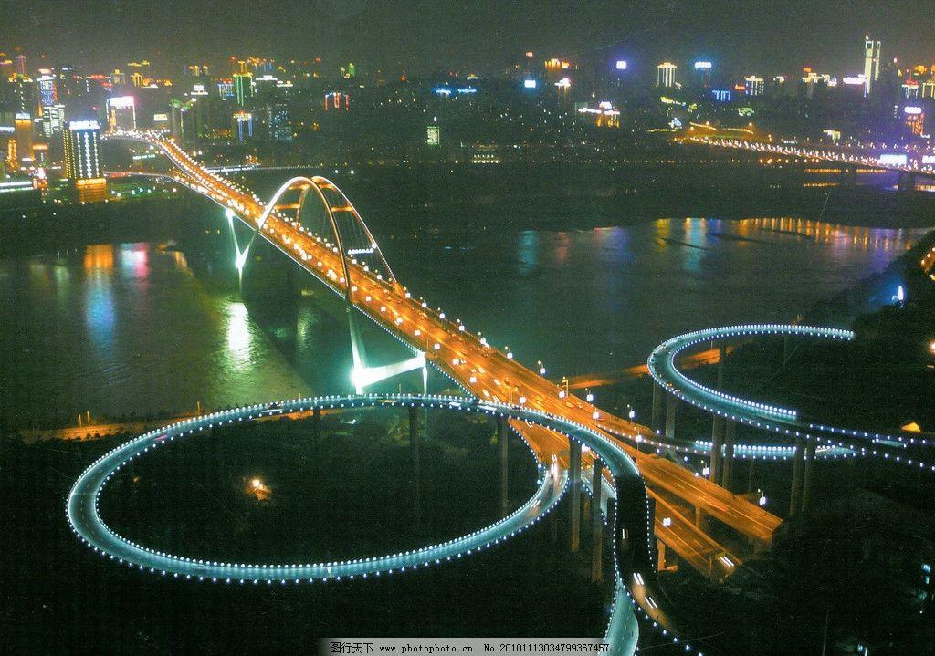 重慶 橋梁 菜園壩長江大橋 夜景 風景 建筑 大城市 重慶風光