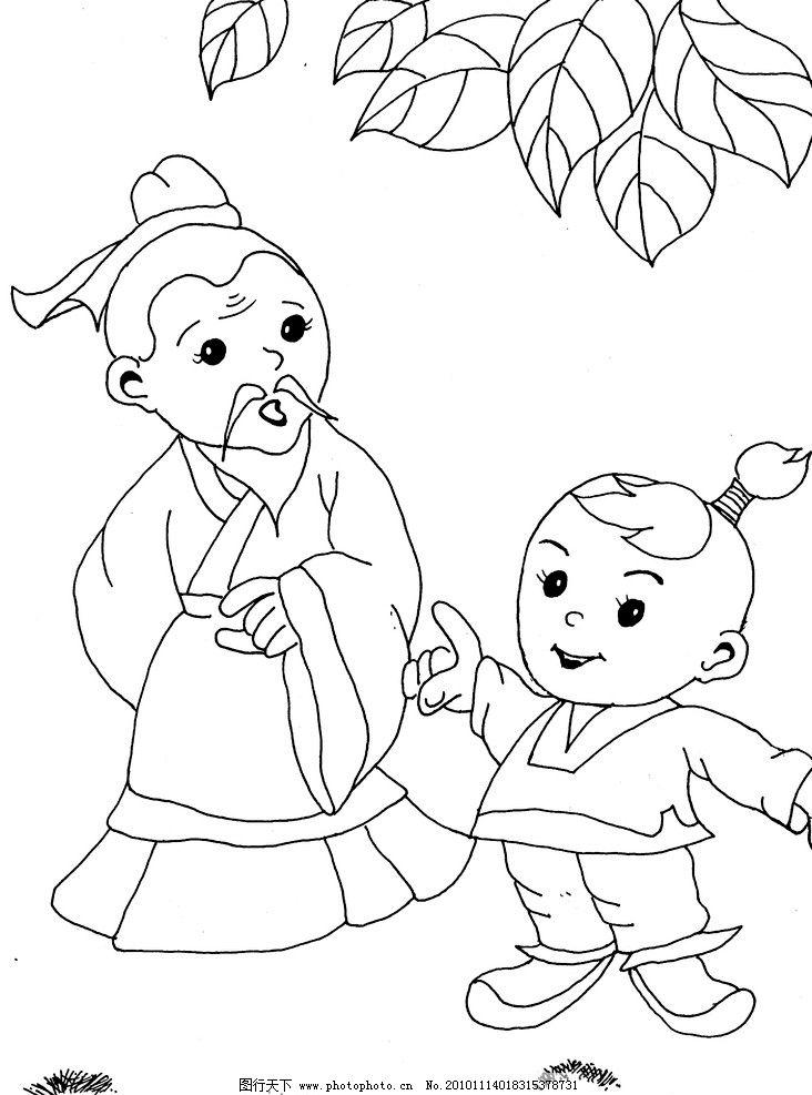 漫画人物 古人 老人 小孩 树叶 动漫人物 动漫动画 设计 400dpi tif