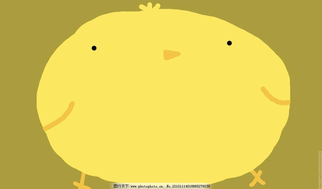 小黄鸡 桌面 可爱 小鸡 其他 动漫动画 设计 100dpi jpg