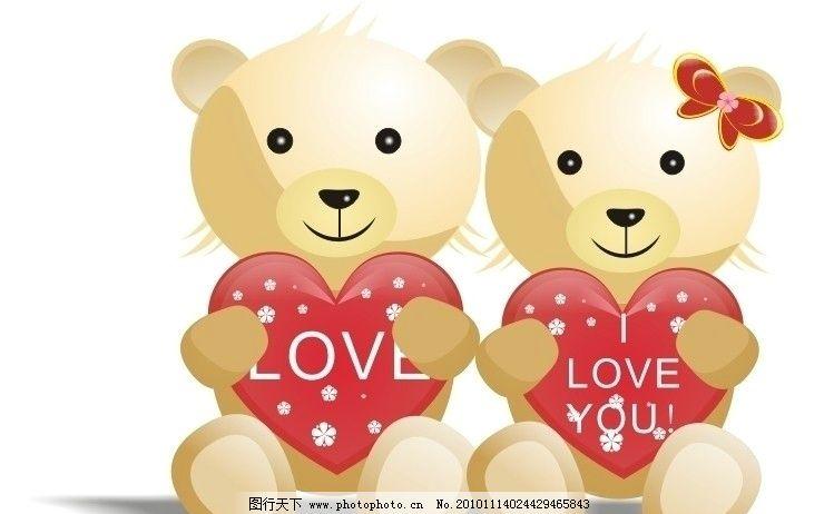 可爱的小熊 动物 小熊
