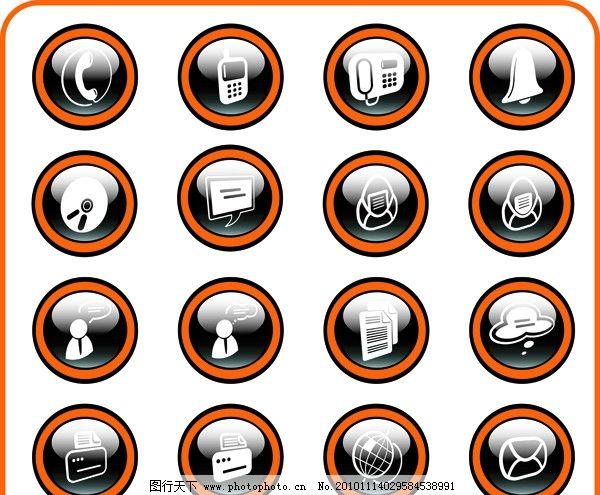 通讯图标 通讯 联络 电话机 电话 邮件 图示 客服 办公用品 生活百科