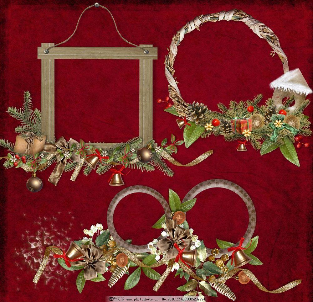 各式美丽圣诞节边框 圣诞节 节日 背景图 边框 相框铃铛 礼物 蝴蝶结