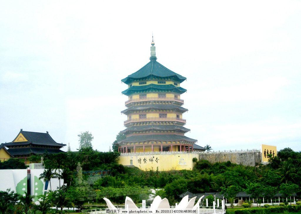 博鳌 风景 旅游 海南 三亚博鳌 博鳌禅寺 古塔 树木 天空 风景秀丽