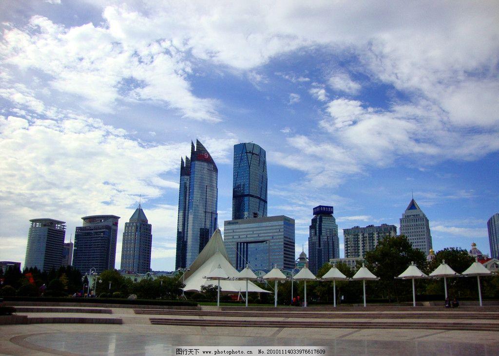 高楼建筑 蓝天白云 青岛 海边图片