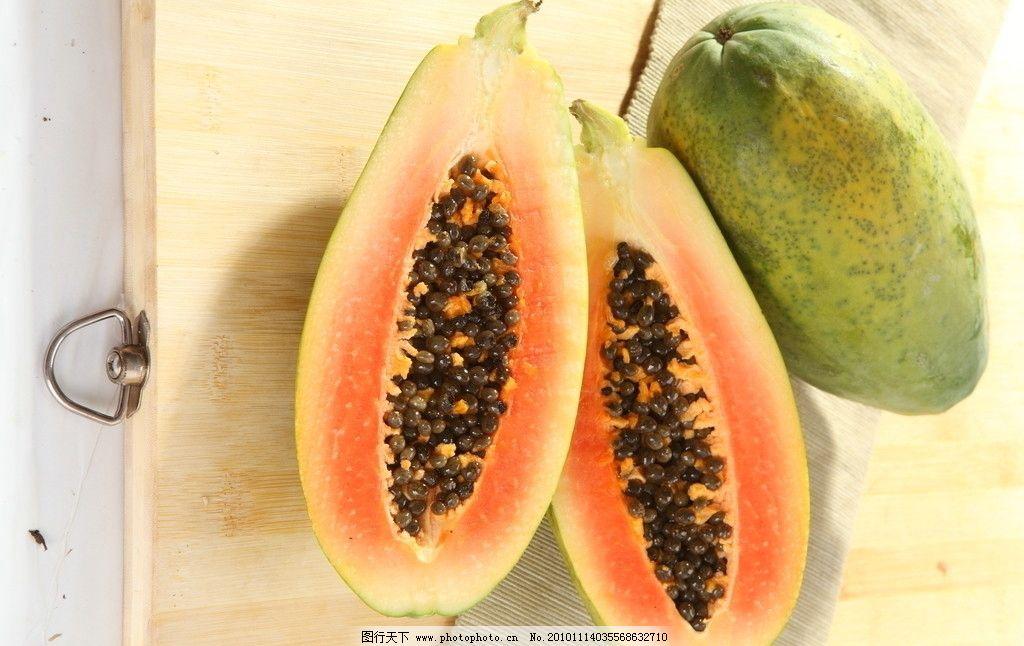 木瓜 水果图片