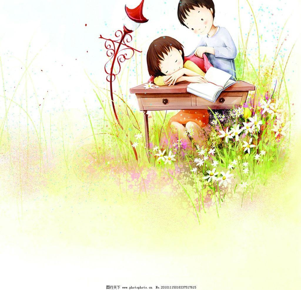情侣漫画图片