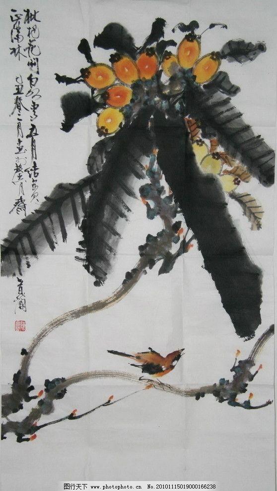 花鸟画 花鸟国画 写意画 书法 大师作品 风景画 写意 水墨画 动物