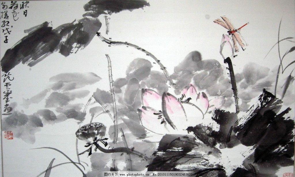 花鸟国画 写意画 书法 大师作品 风景画 写意 水墨画 鲜花 蜻蜓 莲花