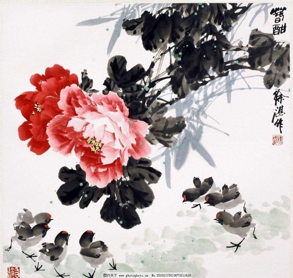 牡丹 国画 中国画 花鸟画 花鸟国画 写意画 书法 大师作品 风景画