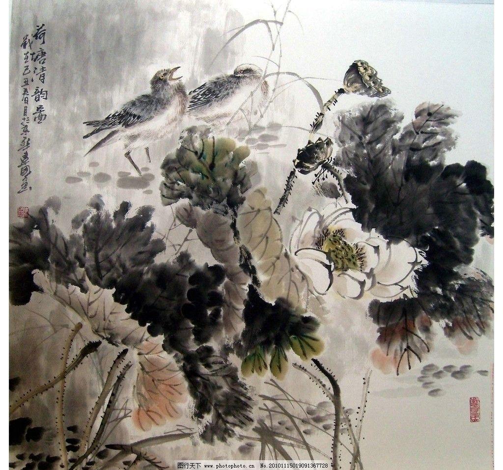 荷塘 国画 中国画 花鸟画 花鸟国画 写意画 书法 大师作品 风景画