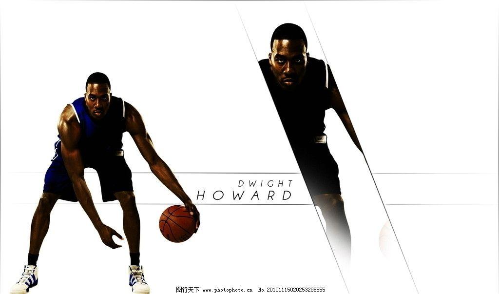 篮球运动员 运动员 篮球 底纹 壁纸 设计 背景底纹 底纹边框 72dpi