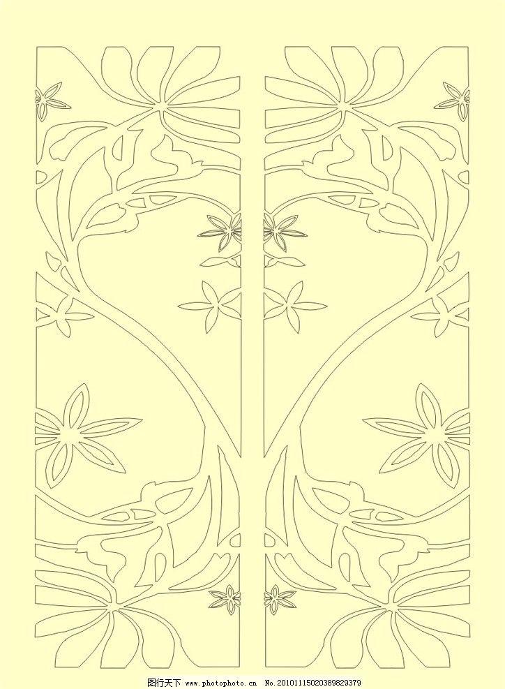 设计图库 底纹边框 花边花纹    上传: 2010-11-15 大小: 52.